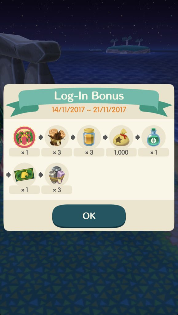 APocket Camp login bonus