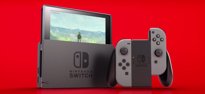 Switch Update