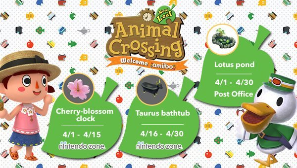 Animal Crossing StreetPass event