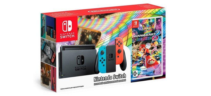 Mario Kart 8 Deluxe Switch bundle