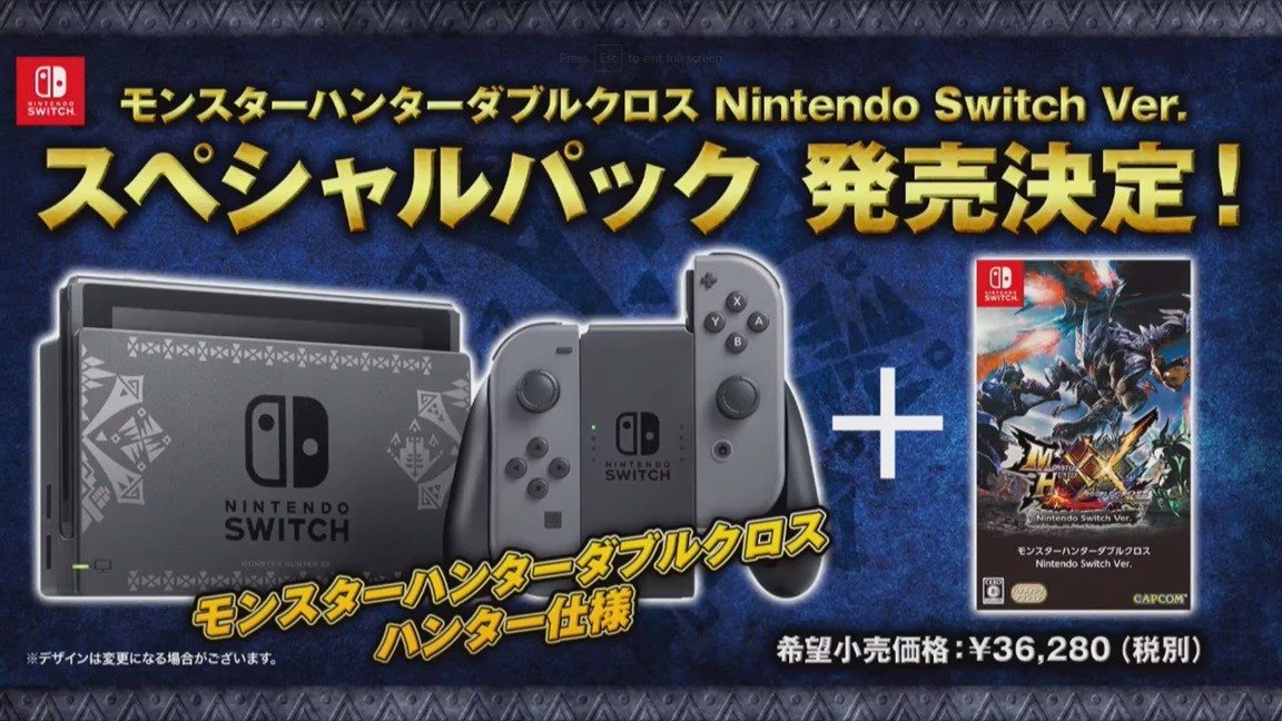 Nintendo Switch Monster Hunter