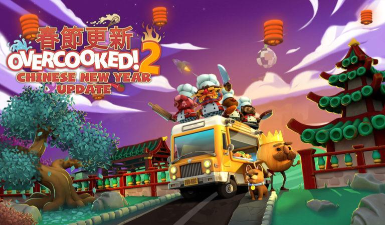 Overcooked 2 – Chinese New Year Update