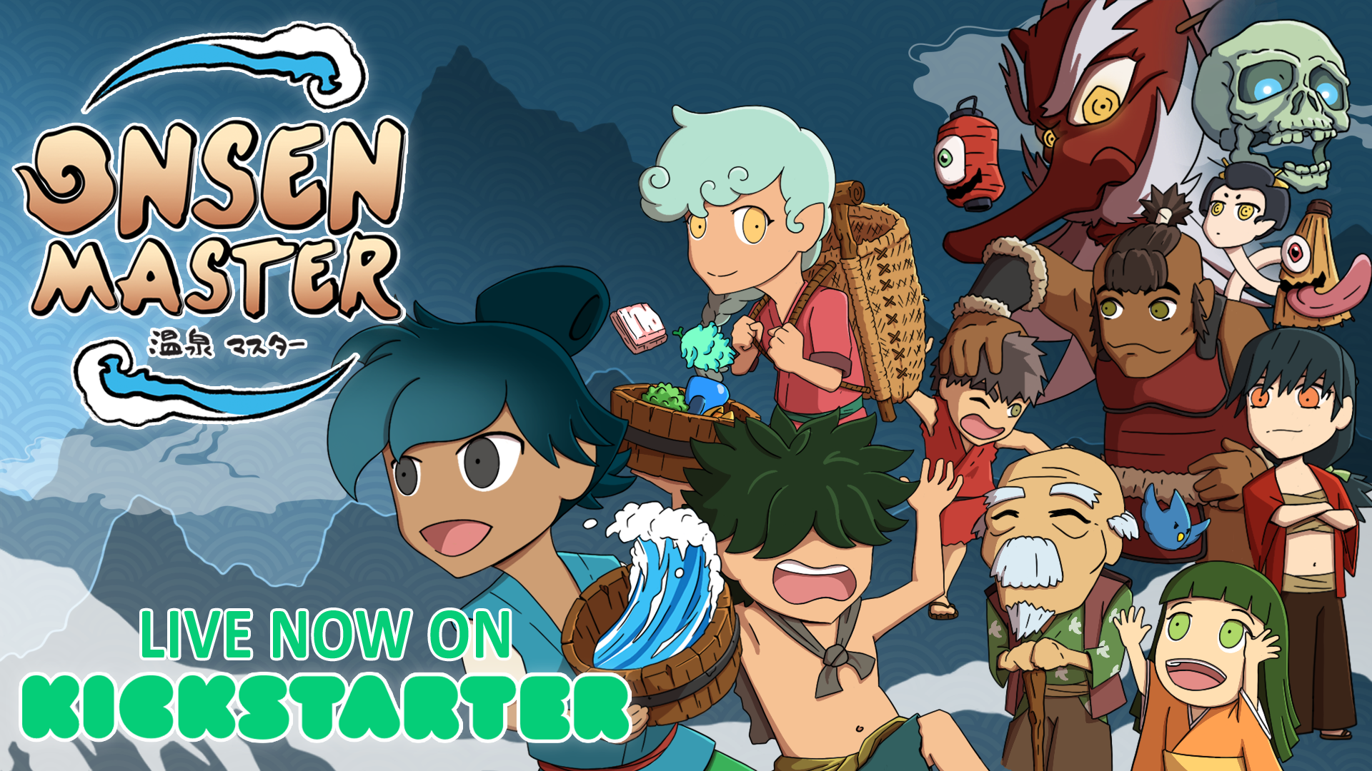 Onsen Master A Hot Spring Management Game Now On Kickstarter Mypotatogames