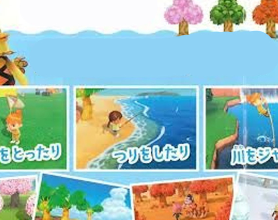 Animal Crossing New Horizons Details