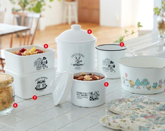 Animal Crossing Merchandise