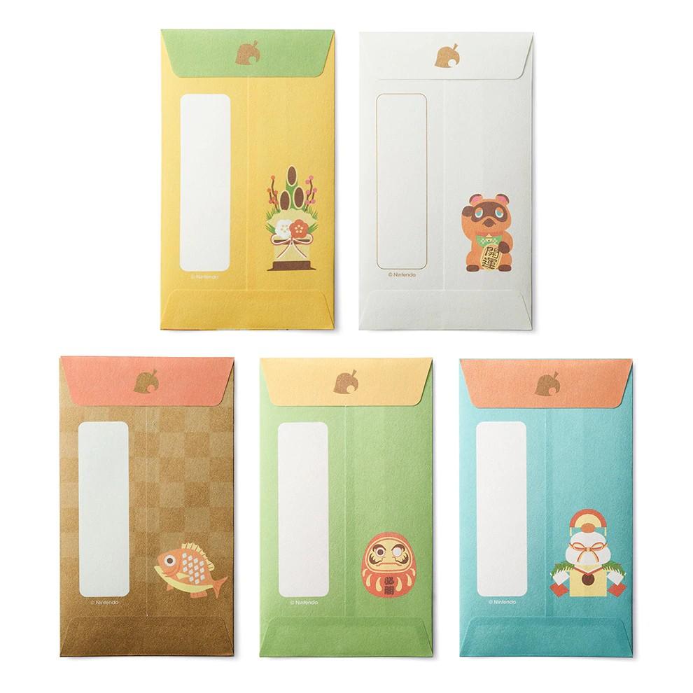 Animal Crossing Envelope