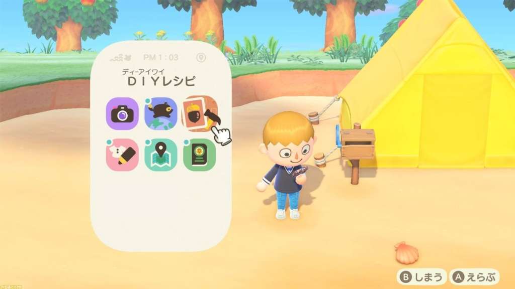 Latest Animal Crossing New Horizons Screenshots Point At ...