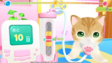 Photo of Pups & Purrs Animal Hospital Switch Release Date