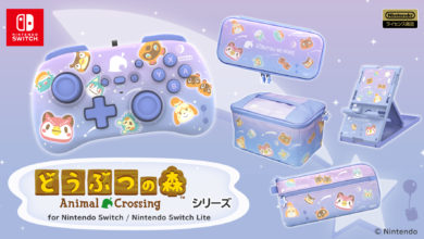 Photo of Official Animal Crossing New Horizons Starry Sky Accessories Announced