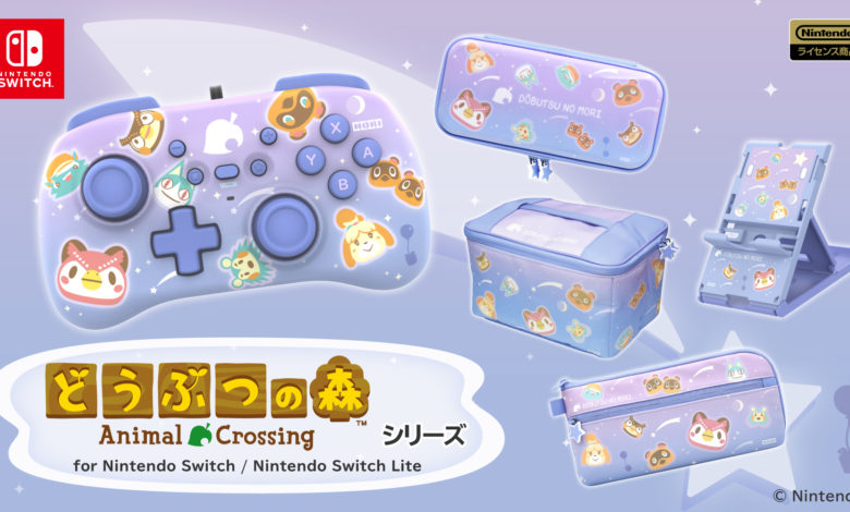 animal crossing new horizons starry sky collection