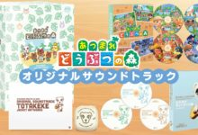 Photo of First Look At The Animal Crossing New Horizons Soundtrack Bundle