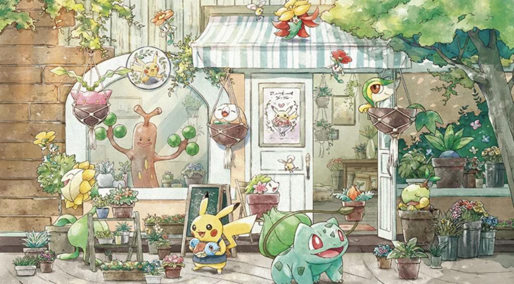pokemon garden collection
